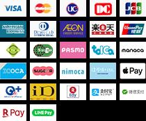 クレジットカード・電子マネーがご利用できます